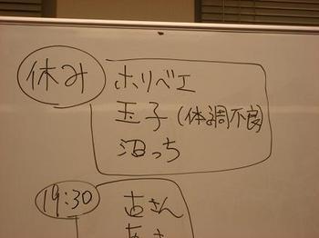 20100325c.JPG