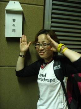 201007ヤリヤリ.JPG